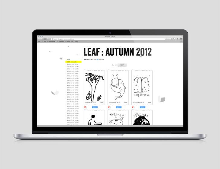 img_leaf_11