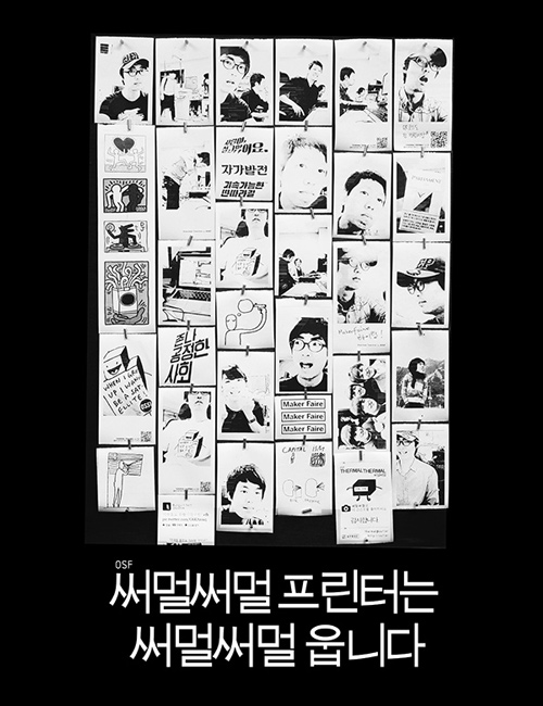 POSTER_500